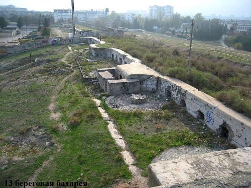 В Севастополе начали создани…