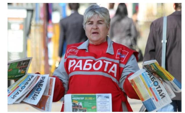 Почти половина женщин в России - без работы