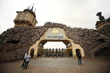 Интернет-магазин появится у Московского зоопарка с 1 февраля