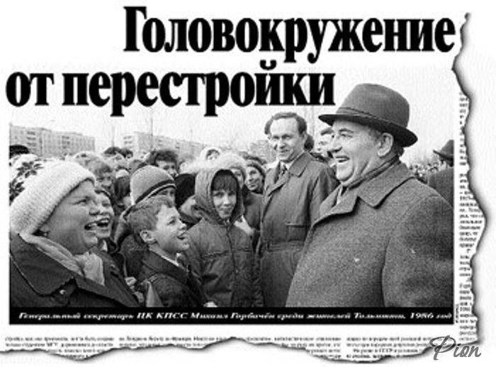 СССР не умер, его убило поко…
