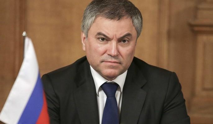 Володин заявил о давлении США на Европарламент