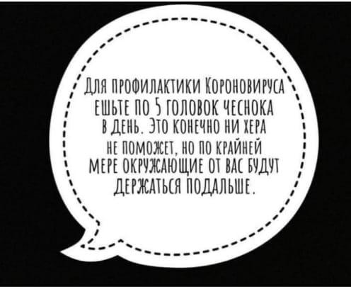Такое ощущение, что наши с тобой отношения строили таджики анекдоты,веселье,демотиваторы,приколы,смех,смешные картинки,юмор