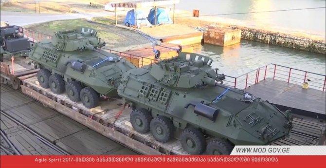 Американские танки уже в Гру…