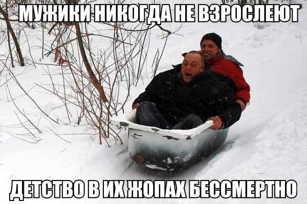 Картинки, картинки ржачные с надписями россия