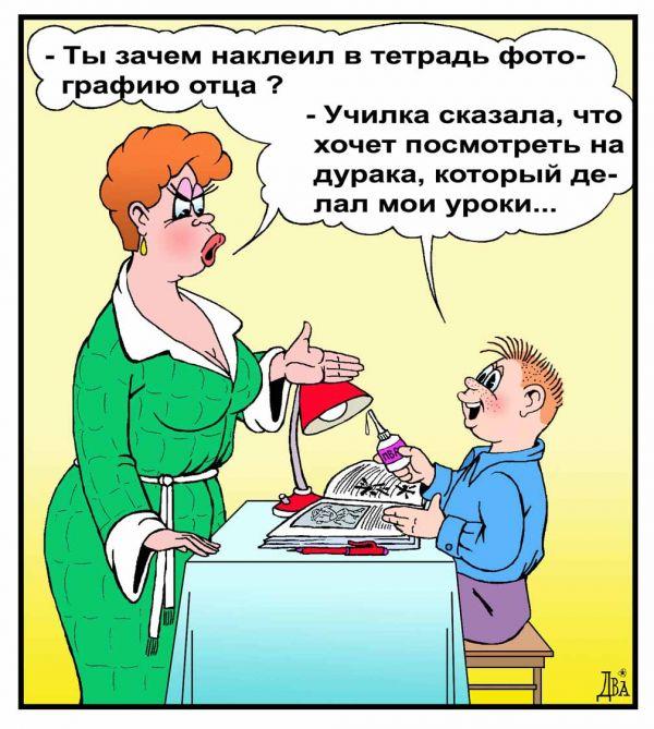 Вовочка ЛОЖКИН