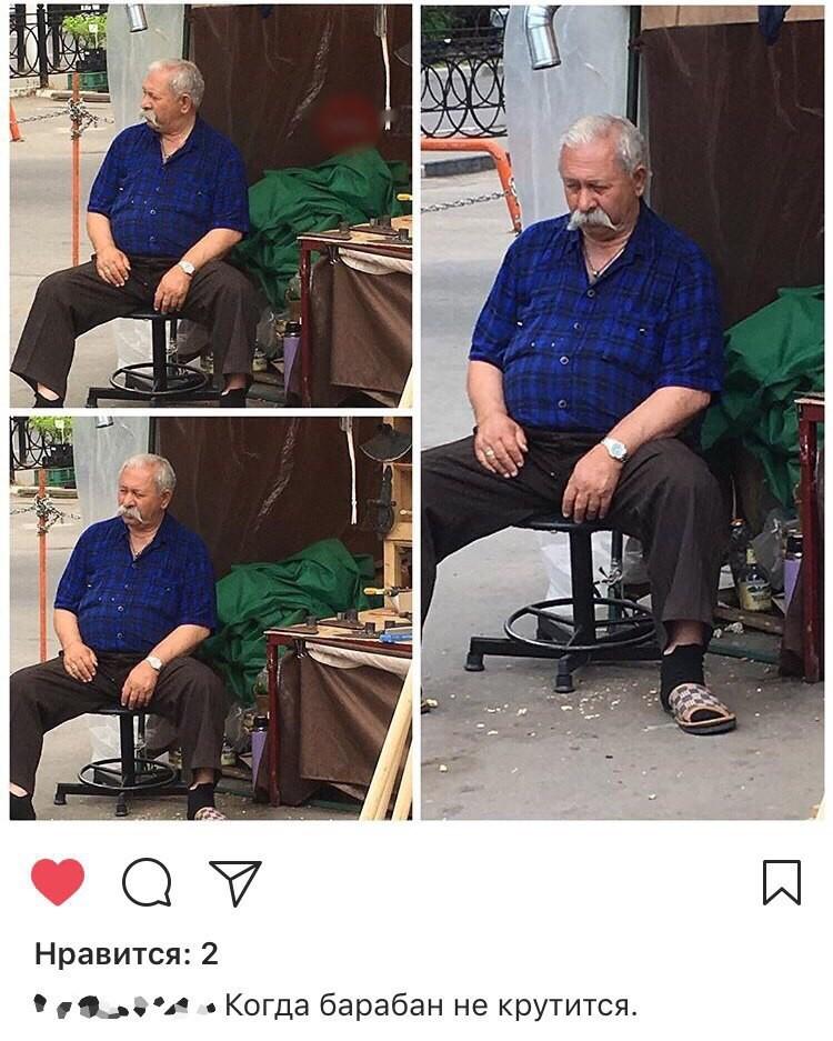 Смешные картинки на комментарии