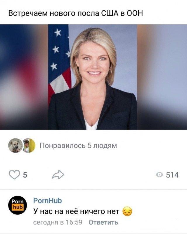 Скриншоты смешных комментариев из соцсетей