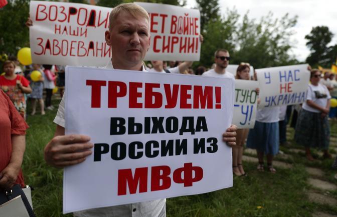 Власть в России расколота пе…