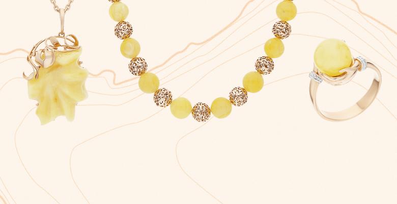 Солнечные украшения из янтар…