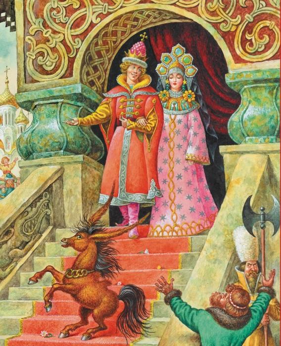 Царевна и царь картинки