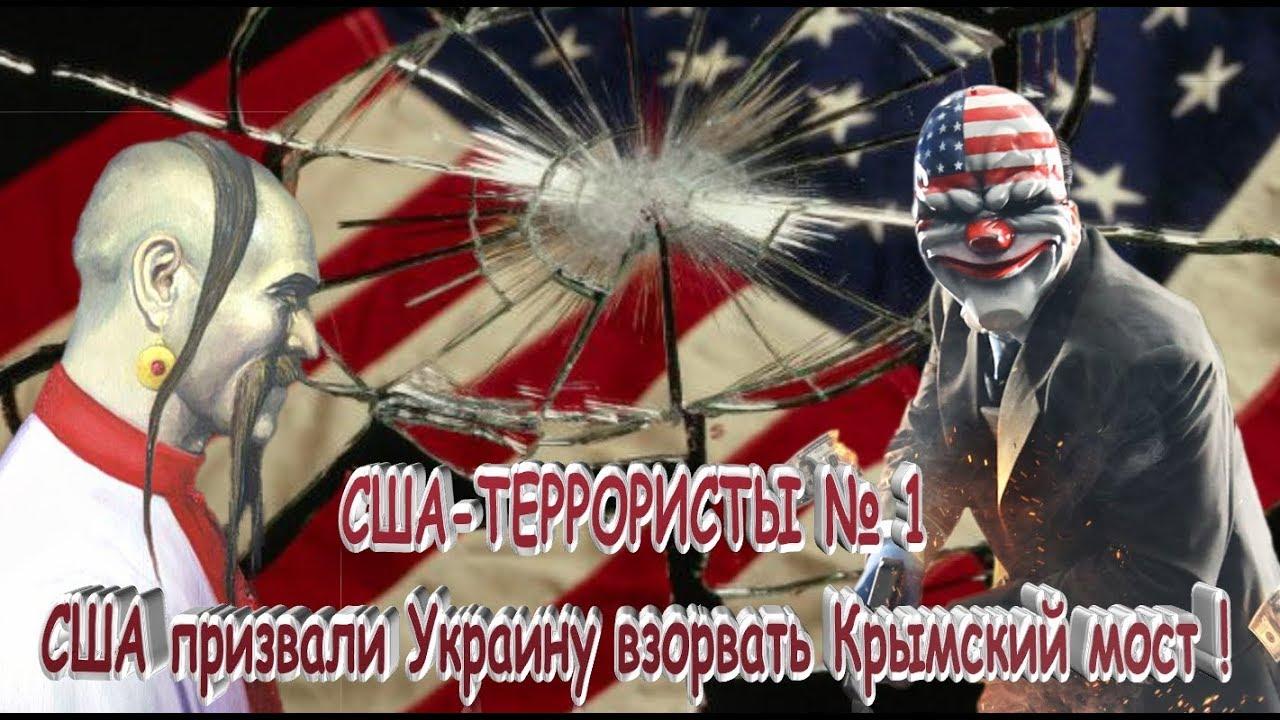 Будут защищать Крымский мост…