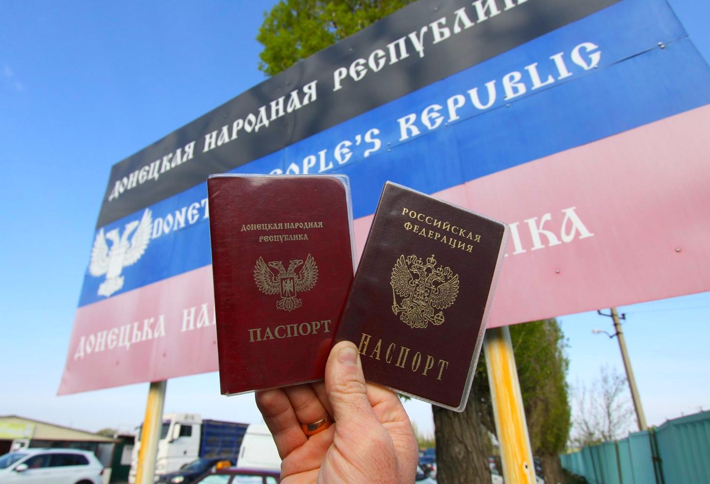 Шанс разыграть российскую паспортизацию Донбасса в свою пользу появился у Украины
