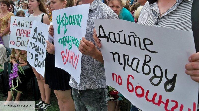 МН17: В Киеве ответили на за…