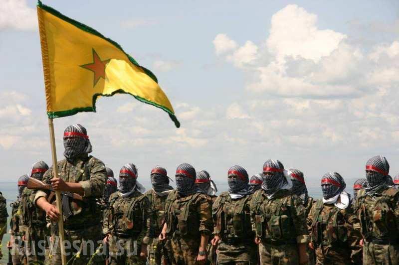 США слились. И слили курдов