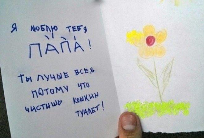 Искренние и веселые детские открытки