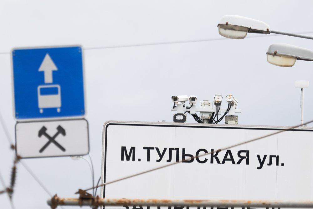 Штрафной беспредел: Власти Москвы нашли, как пополнить бюджет в условиях кризиса россия