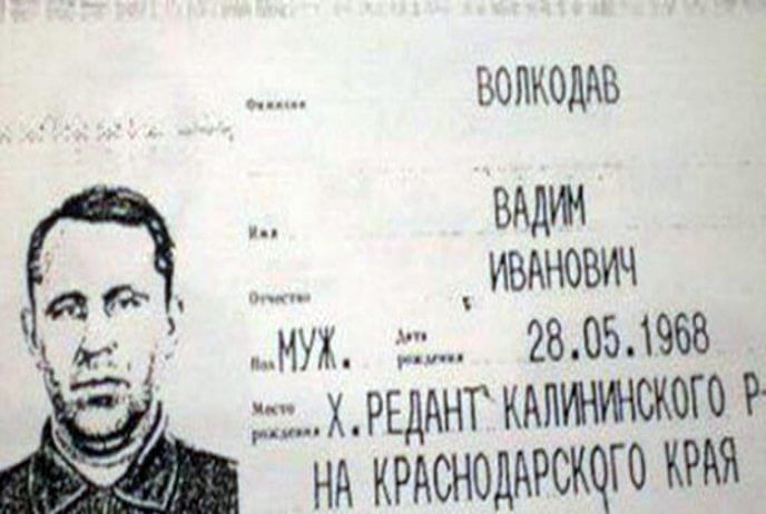 15 историй, когда «повезло» с паспортными данными