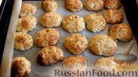 Фото приготовления рецепта: Яблочное печенье - шаг №5
