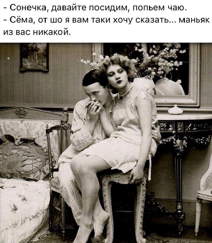Муж во сне: — Люба, Любааа… Весёлые,прикольные и забавные фотки и картинки,А так же анекдоты и приятное общение