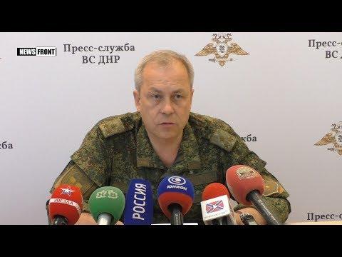 Армия Потрошенко 33 раза обстреляла жителей ДНР за сутки