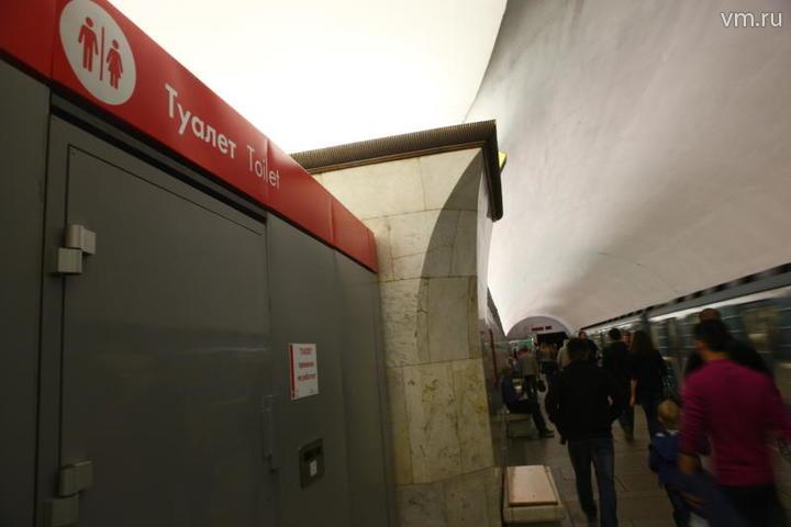 Деликатный вопрос. В Московской подземке открывают новые туалетные модули