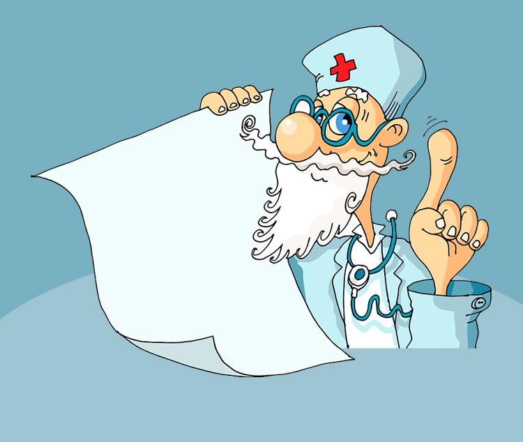Дед на приёме у врача жалуется на сердце