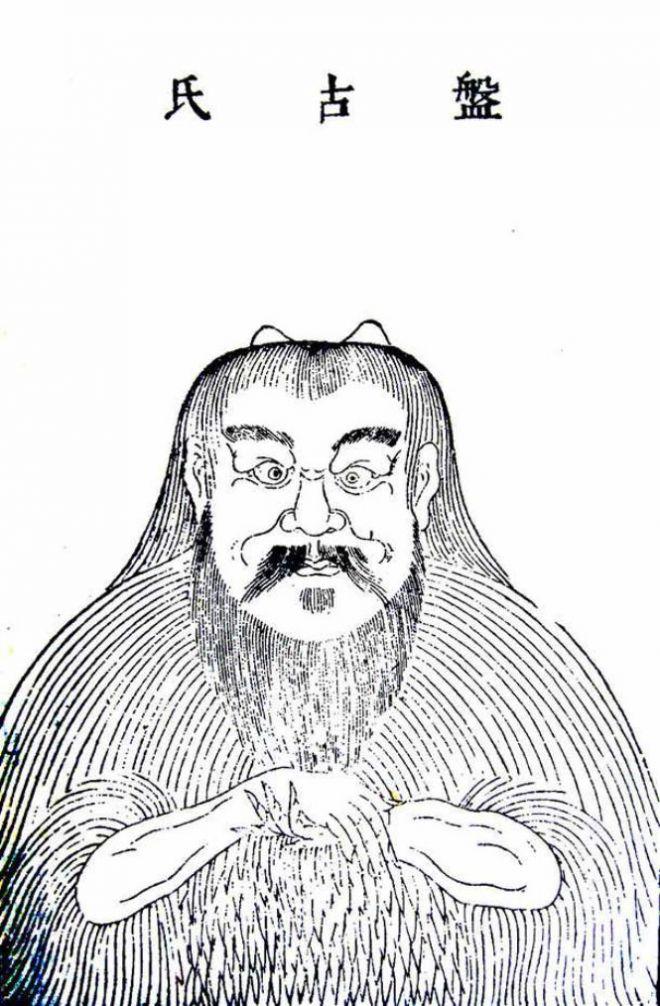 Рисунок с иероглифами