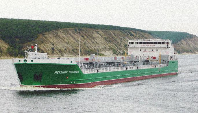 Стал известен формальный повод задержания в Херсоне российского танкера «Механик Погодин»