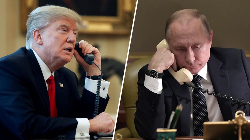 Последние новости России — сегодня 31 марта 2020