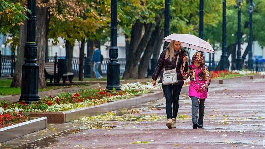Сильное похолодание ждет регионы Урала и Западной Сибири Общество
