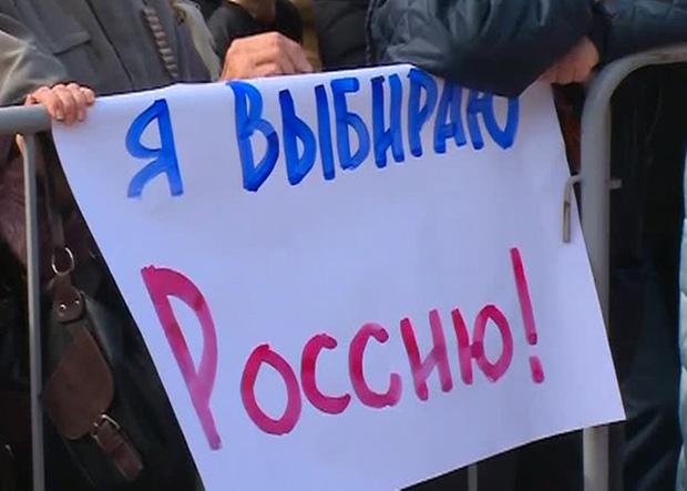В Кремле приняли решение по Донбассу?