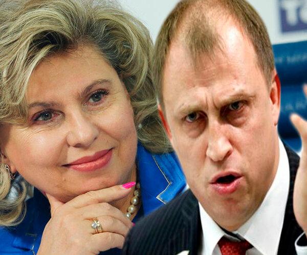 Москальникова: россияне хотят, чтоб пресекалось оскорбление чиновников и правительства