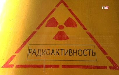 Росгидромет заявил о мощном выбросе радиации под Челябинском
