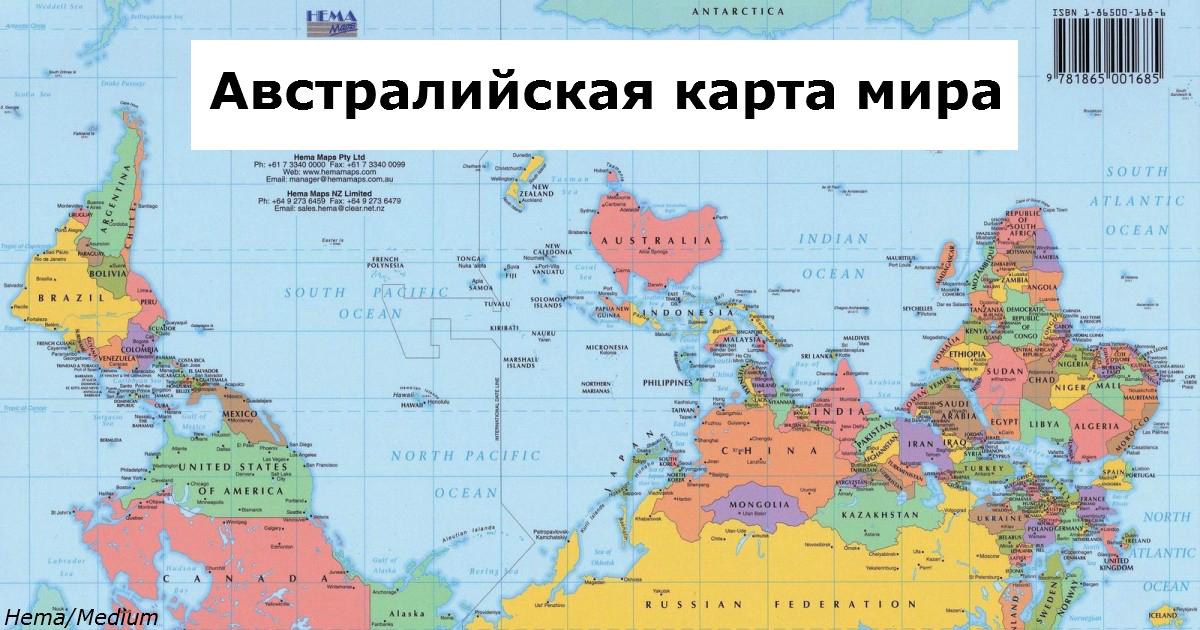 Вот какие карты мира показывают школьникам в разных странах