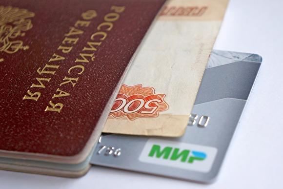 Работодателям позволят дольше реагировать на просьбы работников поменять «зарплатный» банк