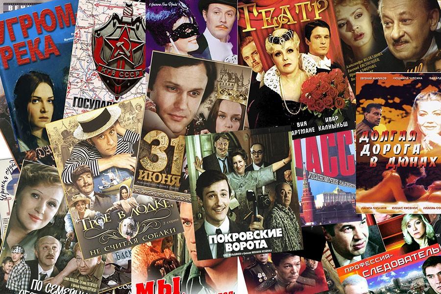 Советское телевизионное кино. Часть 2