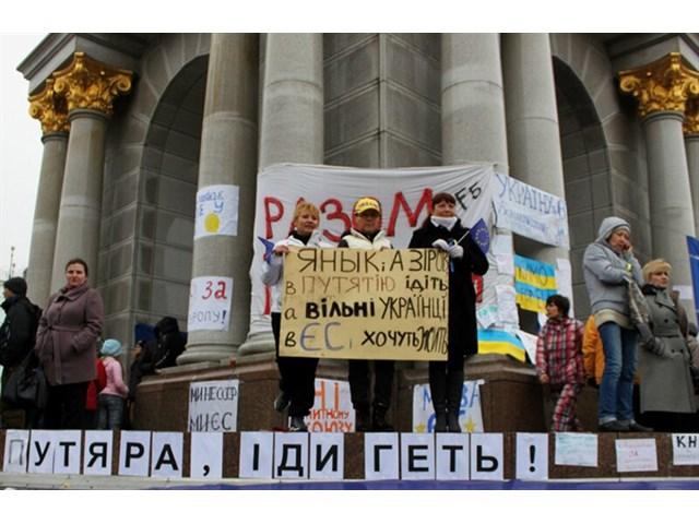 Разоблачение агента Кремля в Киеве. Война с Россией и игрушки для ворога украина