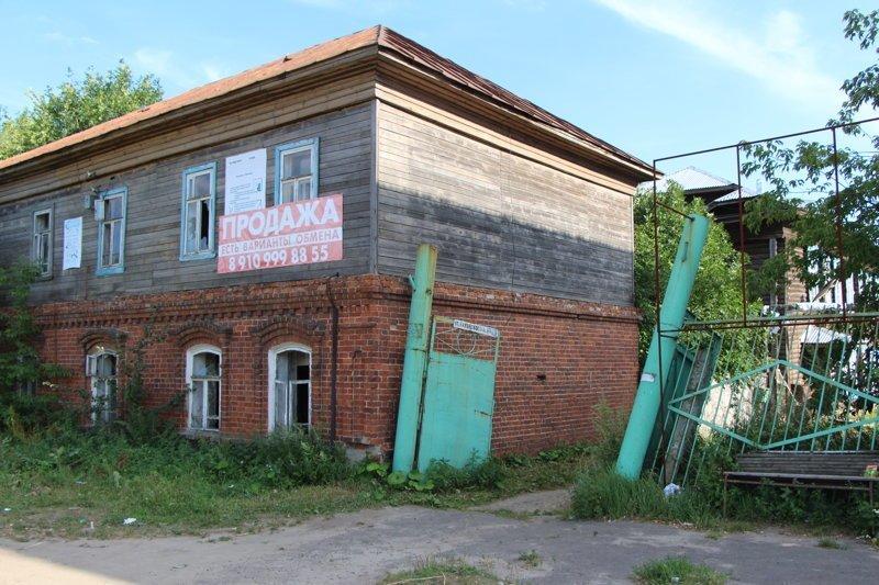 Все на продажу Города России, ивановская область, красивые города, пейзажи, путешествия, россия