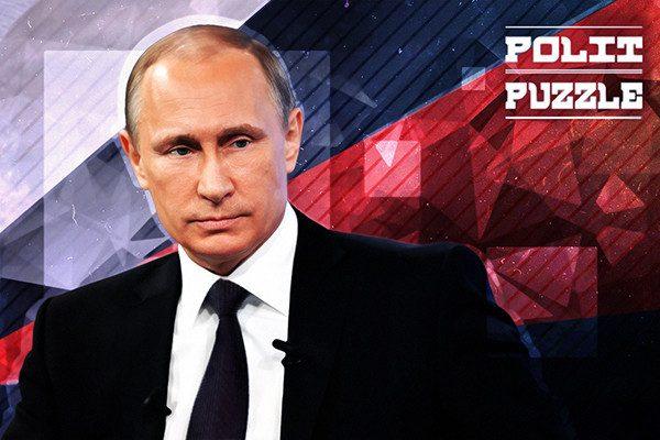 Путин побеседовал с британскими журналистами о «деле Скрипалей»..