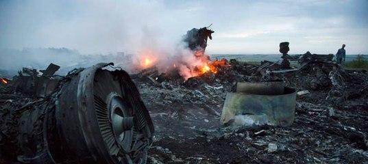Родственники жертв MH17 треб…