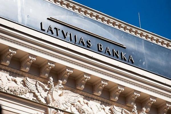 Россия отвергает обвинение ватаке наБанк Латвии