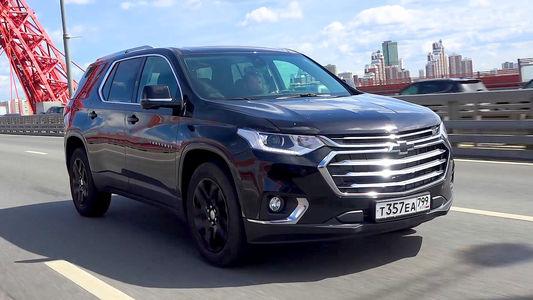 Chevrolet Traverse в городе и на бездорожье
