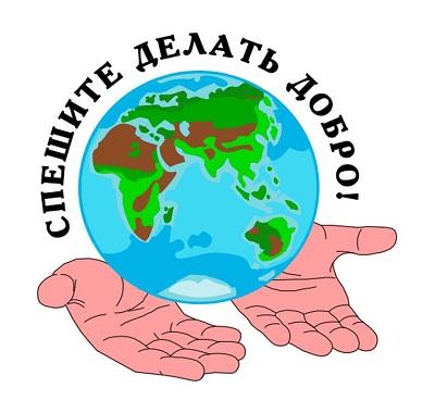 2 июня в Сочи Владимир Путин примет участие в ряде тематических мероприятий, приуроченных к Международному дню защиты детей.