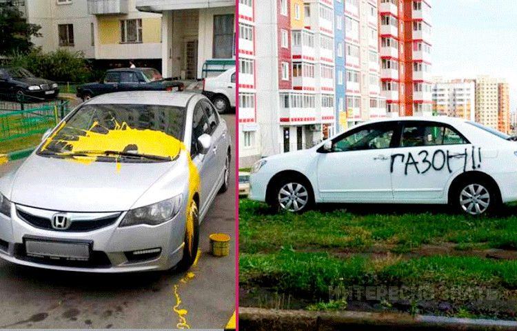 10 примеров того, как доходчиво объяснить автомобилистам, что здесь не паркуются