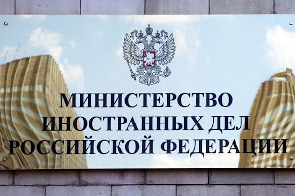 """МИД РФ отчитал Великобританию и весь """"Коллективный Запад"""""""
