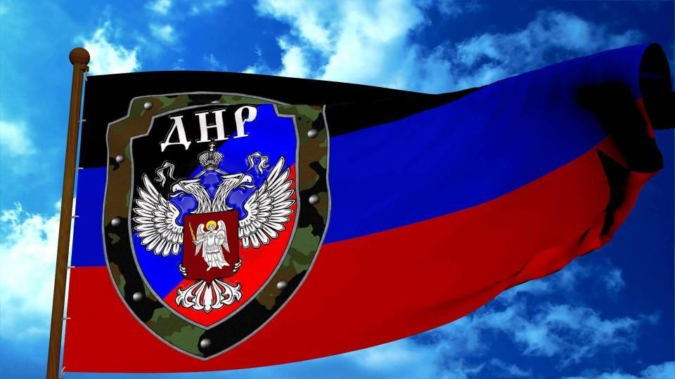 В ДНР рассказали о ситуации на линии разграничения