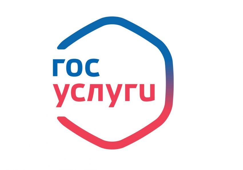 УВД по Северному округу Москвы напоминает о необходимости своевременной оплаты штрафов