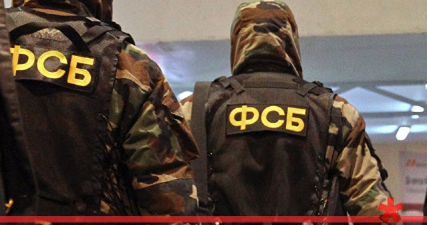 ФСБ рассекретила агента СБУ в Краснодарском крае