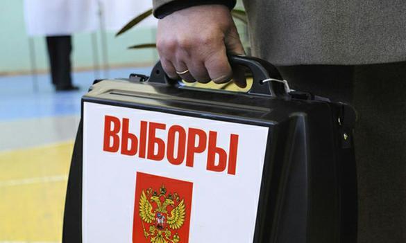 Правильная легитимность выборов президента России