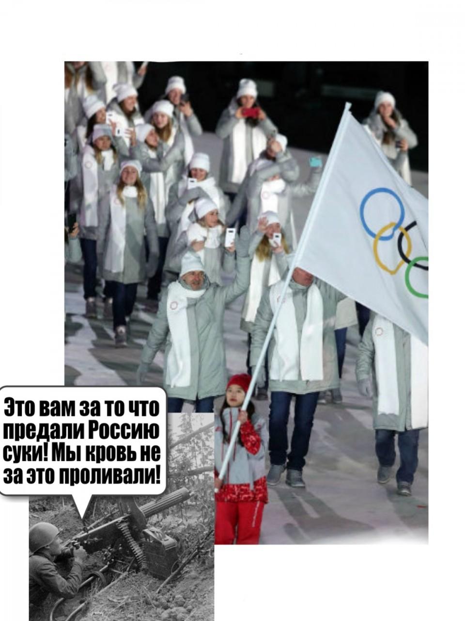 """Читаю заголовки некоторых заступников нейтральных спортсменов """"А как же это """"Русские своих не бросают?"""" как тогда так?"""" Это еще кто кого бросил!"""